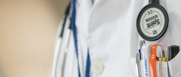 Healthcare trends shaping your experience