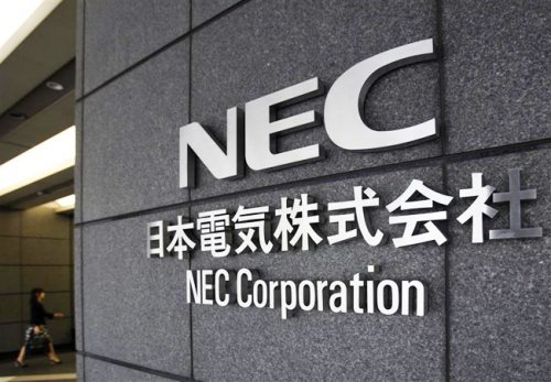 NEC's business shoots up into space