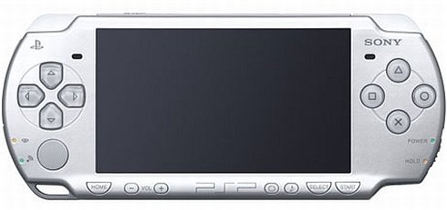 Sony Prepares New Battery For PlayStation Portable